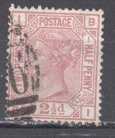Great Britain 1873 - Queen Victoria, 2½d - Mi.40 Plate 1 - Wmk 9 - Anchor - Used - Oblitérés