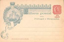 Bilhete Postal - Portugal E Hespanha 1498-1898 10 Reis - Entiers Postaux