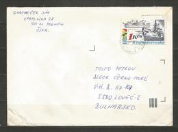SHIPS - BARCOS - CSSR  - INTERESTING  COVER Sent To BULGARIA  - D 3841 - Tschechoslowakei/CSSR