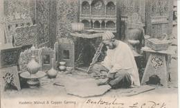 1906 Card Walnut & Copper Carving Kashmir 1/2a Stamp Sg122 Mercara CDS - India