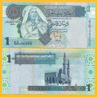 Libya 1 Dinar P-68b 2004 UNC Banknote - Libya