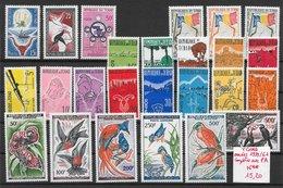 Tchad 1959-61 Années Complètes 25 Tp Animaux Oiseau1959-61 ** - Tchad (1960-...)