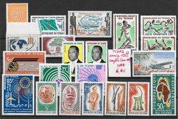 Tchad 1962-63 Années Complètes 25 Tp Art Sport Athlétisme 1962-63 ** - Tchad (1960-...)