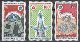 Tchad PA N°69 à 71 Art JO Tokyo 1970 ** - Tchad (1960-...)