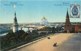 RUSSIE MOSCOU VUE GENERALE - Russie