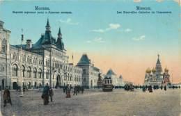 RUSSIE MOSCOU LES NOUVELLES GALERIES DE COMMERCE - Russie
