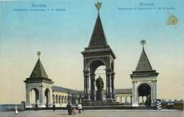 RUSSIE MOSCOU MONUMENT D'ALEXANDRE II AU KREMLIN - Russie