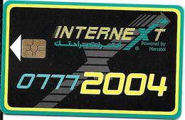 CARTE PUCE-EGYPTE-MENATEL-GEM6-15 L.E-INTERNET 2004-UTILISE-TBE - Egypte