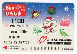 JAPON CARTE  PREPAYE PERE NOEL - Noel
