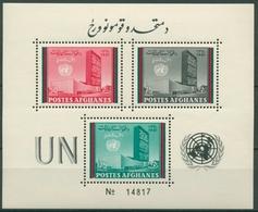 Afghanistan 1961 Tag Der Vereinten Nationen Block 17 A Postfrisch (C74576) - Afghanistan