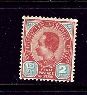 Thailand 77 MNH 1900 Issue - Thailand