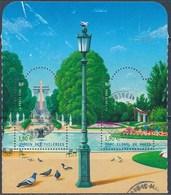 France - Jardin Des Tuileries Et Parc Floral De Paris YT 3673-3674 Obl. - France