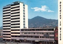 Serbia Vrsac 1970 / Centar / Pozdrav, Greetings / Unused, Uncirculated - Serbia