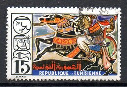 TUNISIE. N°795 Oblitéré De 1975. Cheval. - Chevaux