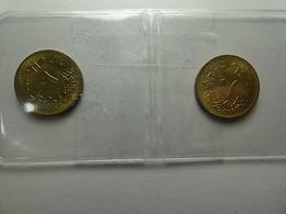 Egypt 2 Coins 10 Milliemes 1973 - Egitto