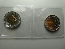 Egypt 2 Coins 1 Pound 2005 - Egitto