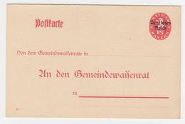 DR Dienstpostkarte DP B1 * - Deutschland