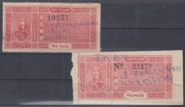 F-EX16010 INDIA UK ENGLAND FEUDATARY STATE REVENUE THANA DEVLI COURT FEE. - India
