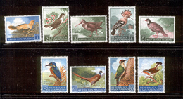 SAN MARINO 1960 Birds Scott Cat. No(s). 446-455 MH (Short Set, Missing 451) - San Marino