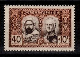 Algerie YV 285 N** Abd El-Kader Cote 7 Euros - Algeria (1924-1962)