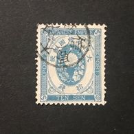 ◆◆◆Japón  1877   Old  Koban    10Sen   USED   AA2482 - Japon