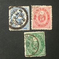 ◆◆◆Japón  1883   UPU   Koban    Complete    USED   AA2483 - Japon