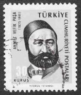 Turkey - Scott #1679 Used - 1921-... République