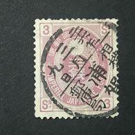 ◆◆◆Japón  1892   New   Koban    3Sen    USED   AA2485 - Japon