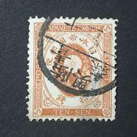 ◆◆◆Japón  1888   New   Koban    10Sen    USED   AA2487 - Usati