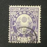 ◆◆◆Japón  1888   New   Koban    15Sen    USED   AA2488 - Japon