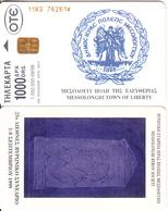 GREECE - Messolonghi/Town Of Liberty, Orange CN, 09/99, Used - Greece