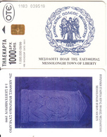 GREECE - Messolonghi/Town Of Liberty, Black CN, Tirage 74000, 09/99, Used - Greece