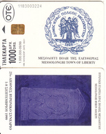 GREECE - Messolonghi/Town Of Liberty, Black CN(without Space), Tirage 6000, 09/99, Used - Greece
