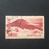 ◆◆◆Japan 1949  Fuji-Hakone  (2nd Issue)  (National Park)    14Yen    USED   AA2493 - 1926-89 Empereur Hirohito (Ere Showa)