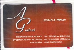 GREECE - Gonidi Furniture, Interline Promotion Prepaid Card, Tirage 1000, Exp.date 30/08/04, Mint - Greece