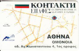 GREECE - Kontakt Newspaper, First Telecom Prepaid Card, Tirage 100, 05/03, Used - Greece