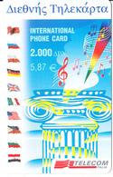 GREECE - Telecom Italia Prepaid Card 2000 GRD/5.87 Euro, Exp.date 30/11/03, Used - Greece