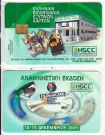 GREECE - 2nd Filotelecard, International Telecard Exhibition, HSCC SA Demo Card, 12/01, Mint - Greece