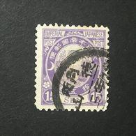 ◆◆◆Japón 1888  New Koban   15Sen   USED   AA2498 - Japon