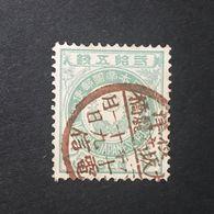 ◆◆◆Japón 1888  New Koban   25Sen   USED   AA2499 - Japon