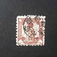 ◆◆◆ Japan 1885 Telegraph Stamps   15Sen  USED   AA2503 - Used Stamps