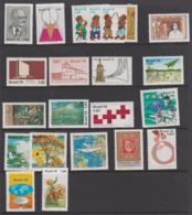 BRAZIL - Collection Of MNH ** 1978 Issues - Brazil