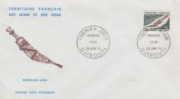 Enveloppe  FDC  1er  Jour  TERRITOIRE  FRANCAIS   Des   AFARS  Et  ISSAS   Poignard  Afar   1974 - Afars Et Issas (1967-1977)