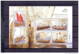 GREECE STAMPS 2011/ GREEK SHIPPING SHEETLET  18/4/11-MNH-COMPLETE SET - Unused Stamps