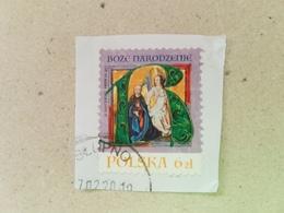 Poland Used Stamp 2017 - 1944-.... République