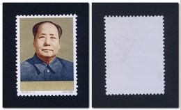 CHINE CHINA 1965 MAO 25th / 25ème Anniv. Conference TSUNGYI- YT 1603 ** Neuf Sans Charnière MNH - 1949 - ... People's Republic