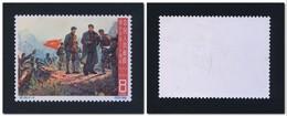CHINE CHINA 1965 Victoire Victory LOUSHAN - YT 1604 ** Neuf Sans Charnière MNH - 1949 - ... République Populaire