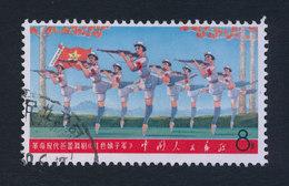 CHINE CHINA 1968 Révolution Théâtrale  / Theatrical Revolution- YT 1760° Oblitéré / Used - 1949 - ... République Populaire