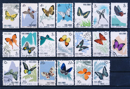 CHINE CHINA 1963  - Papillons - Butterflies  - YT 1446/1465 ° Oblitérés / Used (20 Timbres / Stamps) - 1949 - ... République Populaire