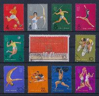 CHINE CHINA 1965 - BEJIN 2ème Jeux Athlétisme Populaire / 2th Popular Athletics  Games YT 1657/67 ° Oblitérés / Used - 1949 - ... People's Republic